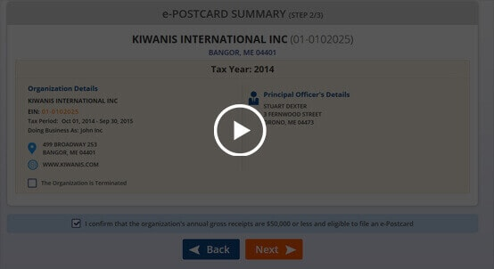 Form 990 N E Postcard Online E File 990 N In 3 Steps Prior